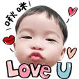 N Rui babe life