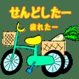 沖島の景色とあいさつ〜琵琶湖・沖島弁