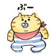 Lazy Nyansuke (BABY)