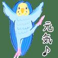 コトリヨガ【アマビエみたいな小鳥たち】