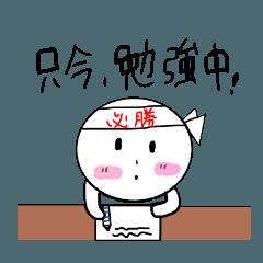 Momo-Taro Daily stickers