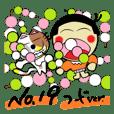 寝ぐせのなおちゃん No.19 フードver.