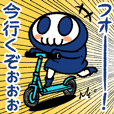 Otsukarechan 1