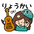 Ukulele and girl stamp2