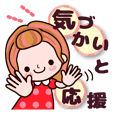 Pretty Kazuko Chan4