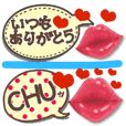 Love Love Kiss Sticker 9