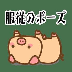 ぶーぶーちゃん その2 - LINE ス...