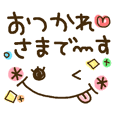 Cute emoticons. Large Font honorific Hen