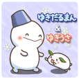 Snowman & Snow rabbit