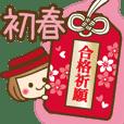 ベニちゃん2【合格.安産お守り有り】