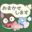 やさしいクロネコ【パステルカスタム編】