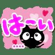 クロネコすたんぷ【絵の具カスタム編】