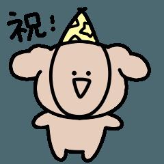 Surreal Toy Poodle Celebration Sticker