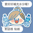 Kawashufu: Animated[Speech balloon]ZH