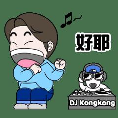 Bongsoo和Kongkong2(中文_繁體)