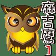 Maji Eagle Dynamics first release
