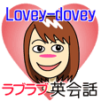 Mirai-chan's Lovey-dovey stickers