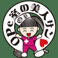 オペ室看護師-Ope室の美人サン- 日常編 2
