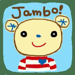 しましまジャンボ!