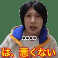 旧 遠藤チャンネル【カスタム】