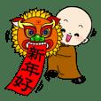 Ji shin sramanera 3 blessing artides
