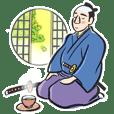 サムライ時代劇〜参上編〜