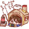 男の子のスタンプ☆11
