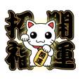 Super divine grace Lucky cat family