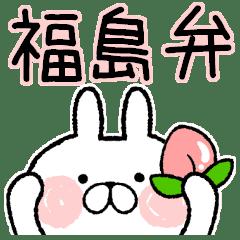 White rabbit lucky day2