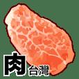 MEAT TAIWAN