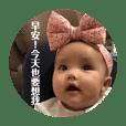 Irenew_20200602224026