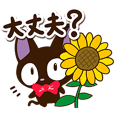 Sticker of Gentle Black Cat (Summer)