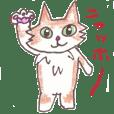 長毛猫のモンモン