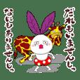 Kinjisou Rabbit Kekke chan