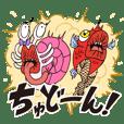 NANGOKU SHONEN PAPUWA-KUN Sticker