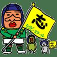 ラグビースクール入会編