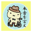Detective PIROSHI
