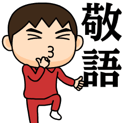 nanashi wears training suit 16.