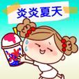 moka Sticker4(tw)