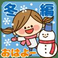 Kawashufu [winter]