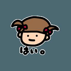 runa_20200603184953