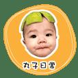Wan Zi's Daily Life