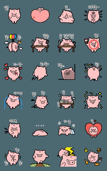 pinky pig oink oink - Korean