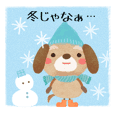 Cute animal stickers (Winter)