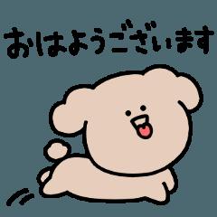 Surrealistic toy poodle honorific