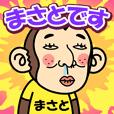 MASATO is a Funny Monkey2