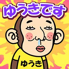 YUKI is a Funny Monkey2