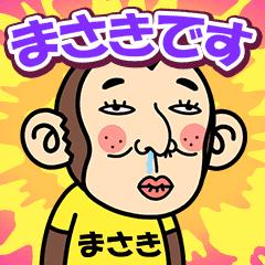 MASAKI. is a Funny Monkey2