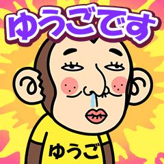 YUGO is a Funny Monkey2