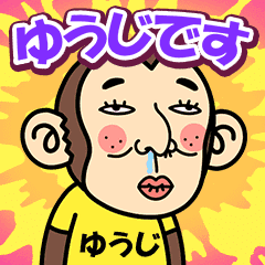 YUJI is a Funny Monkey2